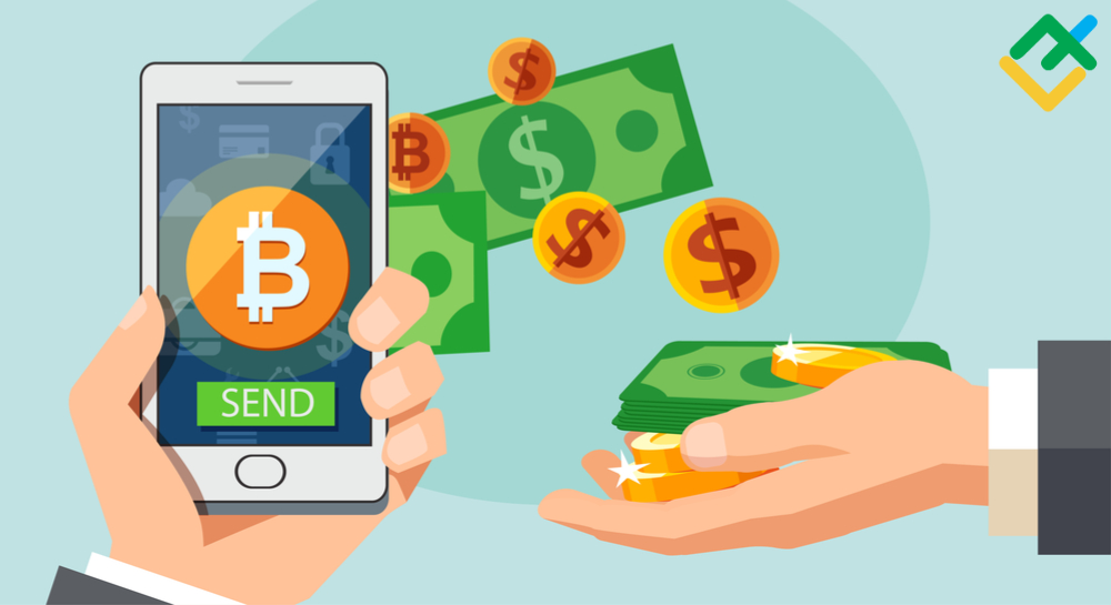 How to withdraw Bitcoin from your wallet: a guideline | Liteforex
